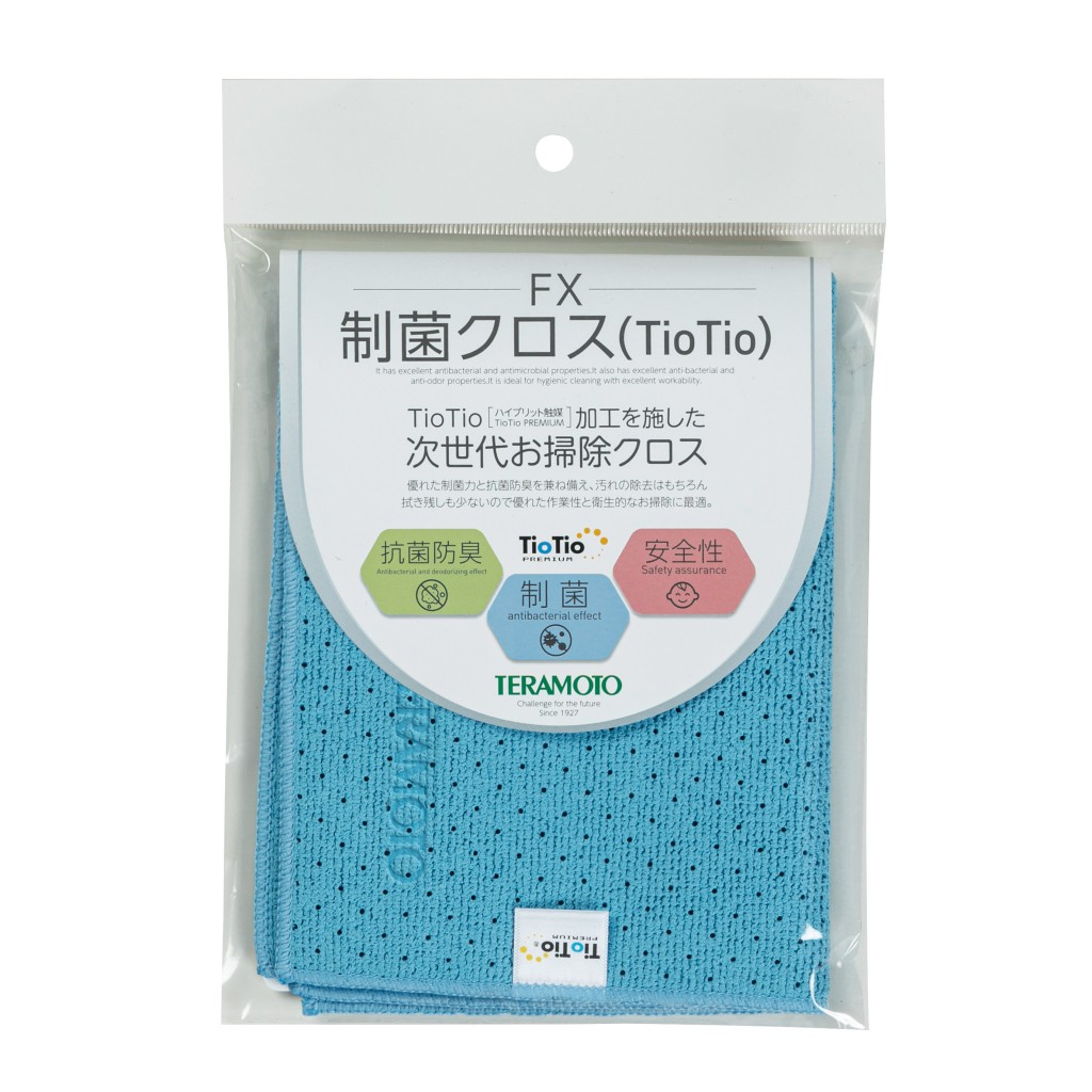 FXseikinclothTioTio_Package_blue_202109