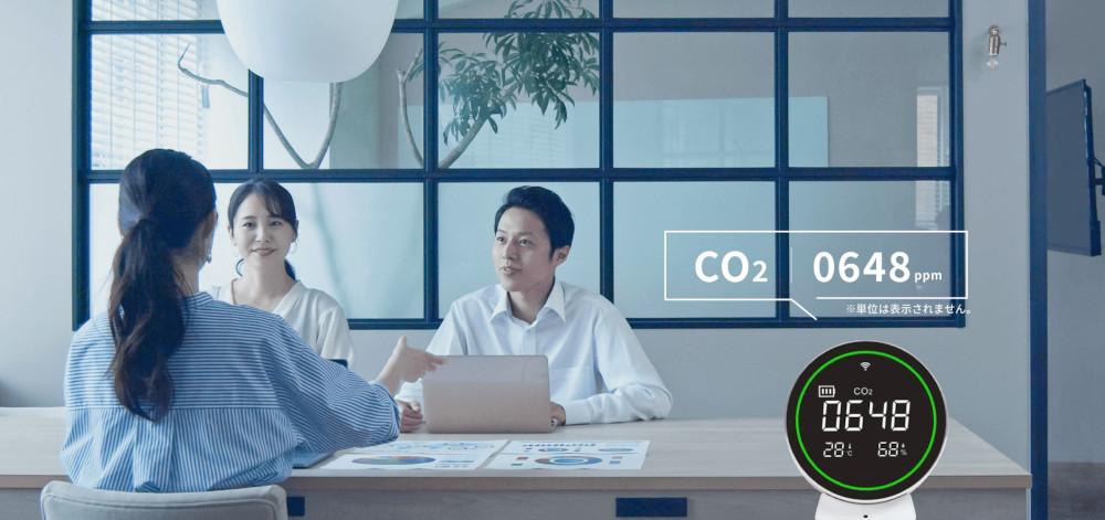 高精度CO2センサー「eAir」