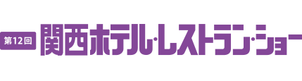 logo_kansai2020